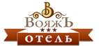 Гостиница ВояжЪ